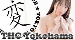 Tokyo Hentai Club Yokohama